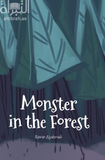 Monster in the Forest
