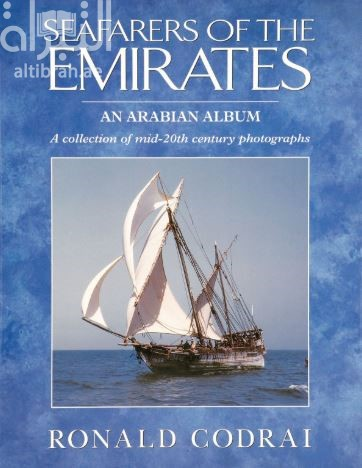 كتاب بحارة الإمارات Seafarers of the Emirates : an Arabian album : a collection of mid-20th century photographs