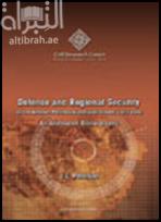 الدفاع والأمن الإقليمي في شبه الجزيرة العربية ودول الخليج 1973-2004 (ببلوغرافيا تفصيلية) Defense and Regional Security in the Arabian Peninsula and Gulf States, 1973-2004 (An Annotated Bibliography)