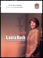 السيدة الأمريكية الأولى لورا بوش