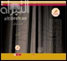 المختصر المفيد في المسرح العربي الجديد : المسرح في الأردن