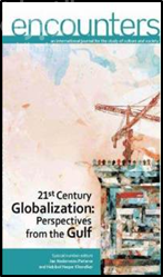 21st century globalization : perspectives from the Gulf