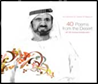 غلاف كتاب 40 قصيدة من الصحراء 40 Poems from the Desert : UAE 40th Anniversary illustrated edition