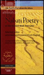غلاف كتاب نفحات نبطية من الإمارات العربية The Nabati Poetry of the United Arab Emirates : Selected Poems, Annotated and Translated into English