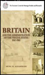 بريطانيا والأوضاع الإدارية في الإمارات المتصالحة 1947-1965 Britain and the Administration of the Trucial States (1947-1965)