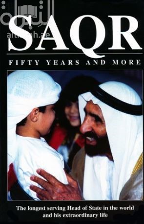 SAQR : Fifty Years and Mor