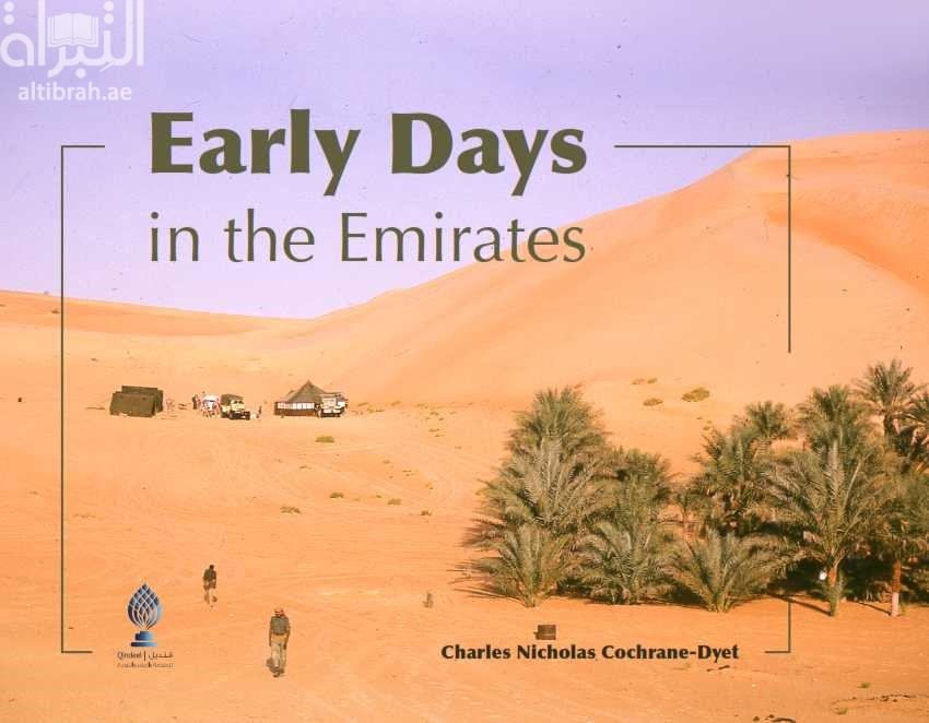غلاف كتاب Early Days in the Emirates