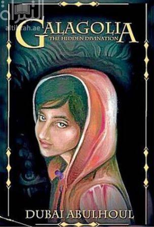 Galagolia : the hidden divination