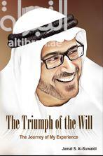 كتاب The Triumph of the Will.. The Journey of My Experience