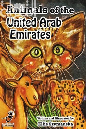 Animals of the United Arab Emirates