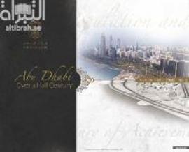 Abu Dhabi Over a Half Century