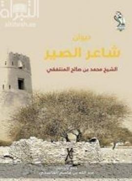 book Старение и гибель