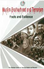 Muslim Brotherhood and Terrorism: Facts and Evidence