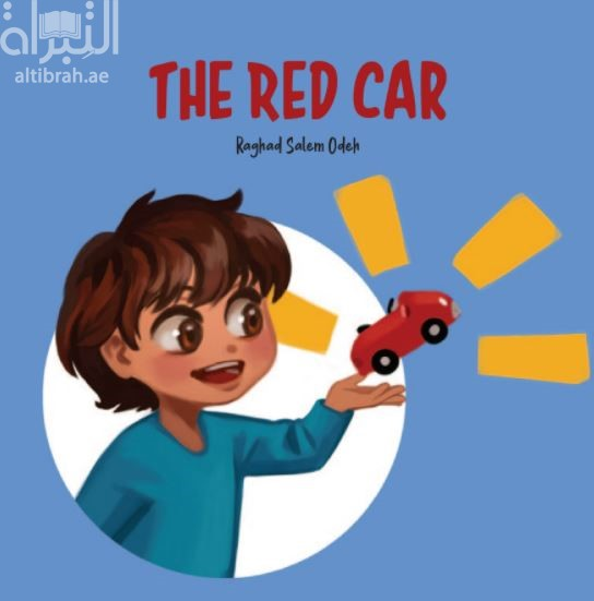 غلاف كتاب The Red Car