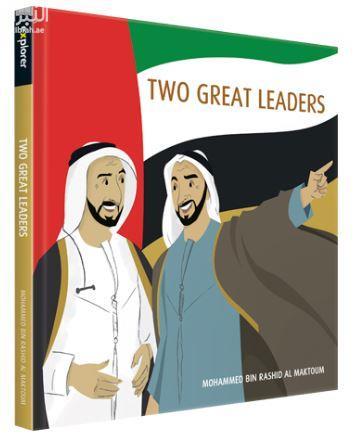 Two Great Leaders القائدان البطلان