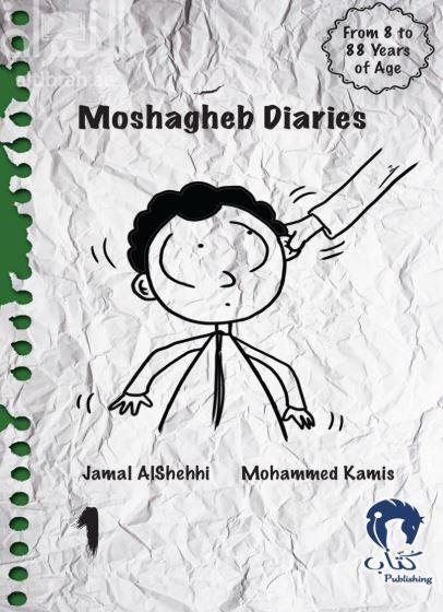 Moshagheb Diaries