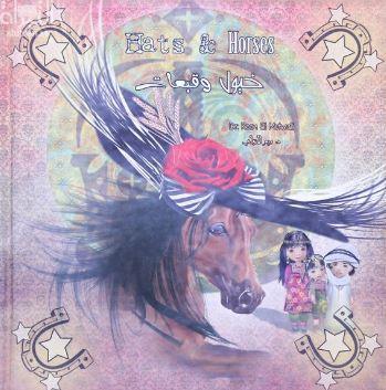 خيول وقبعات Hats and Horse