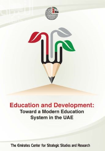Education and development: towards a modern education system in the UAE