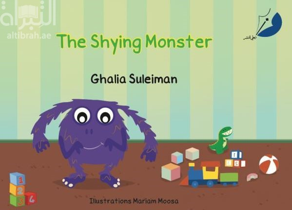 The Shying Monster