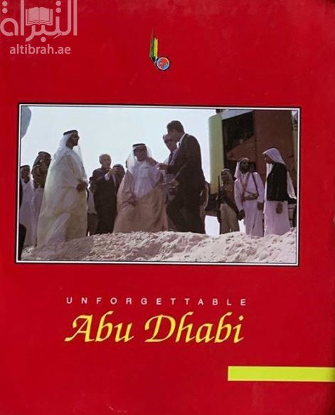 Unforgettable Abu Dhabi