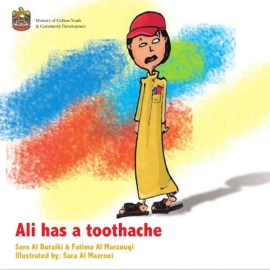 Ali has toothache علي يتألم من أسنانه