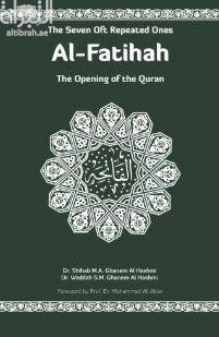 كتاب The Seven >>> Al-Fatihah: The Opening of the Quran