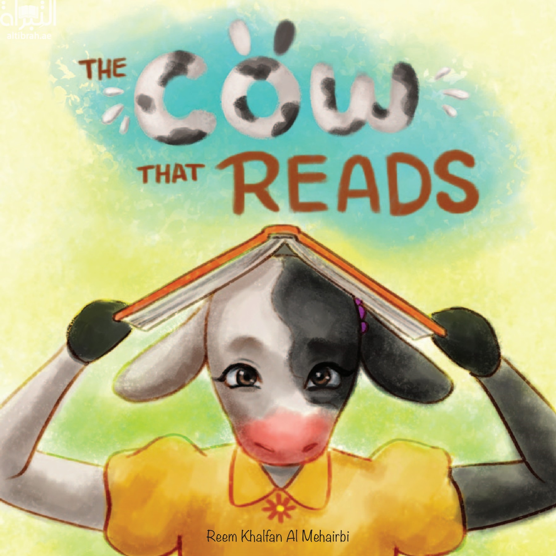 غلاف كتاب The Cow that reads