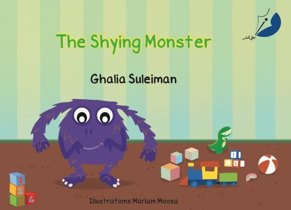 The Shying Monster