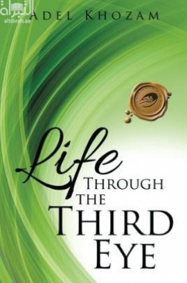 Life Through The Third Eye الحياة بعين ثالثة