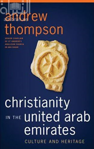 Christianity in the UAE. Culture and Heritage