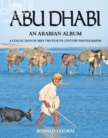 كتاب Abu Dhabi An Arabian Album