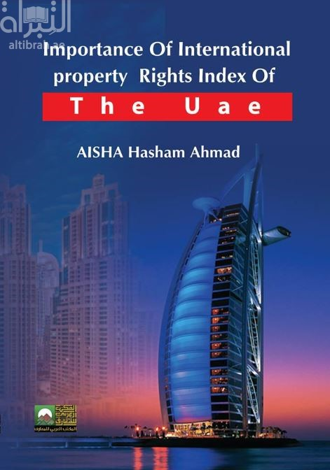 Importance of International property rights index of the UAE
