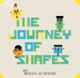 كتاب The Journy of shapes