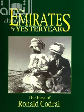 كتاب The Emirates Of Yesteryear