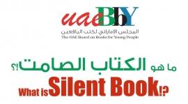 الإمارات تستضيف معرض الكتب الصامتة للمرة الأولى عربياً