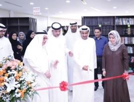 افتتاح المقهى الأدبي بمركز الدراسات والتوثيق في الفجيرة