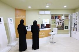 مكتبة الإمارات تحتفي بيوبيلها الذهبي بمبادرات جديدة