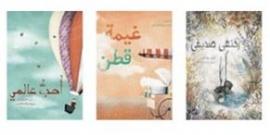«كلمات» تقص حكايات الأمل لأصحاب الهمم تهدف إلى تشجيعهم ودمجهم في المجتمع