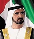 قانون بإنشاء مؤسسة محمد بن راشد للمعرفة