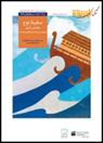 سفينة نوح وقصص أخرى