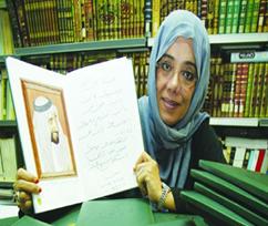 موسوعة الإمارات العربية المتحدة