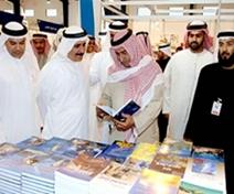 معرض رأس الخيمة للكتاب