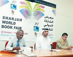 ينطلق في التاسع والعشرين من أكتوبر الجاري معرض الشارقة الدولي للكتاب في دورته السابعة والعشرين
