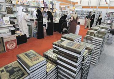 اللجنة المنظمة لمعرض الشارقة الدولي للكتاب في دورته السابعة والعشرين