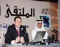 إطلاق الكتاب الناطق لأول مرة في معرض الشارقة الدولي للكتاب في دورته الـ 27