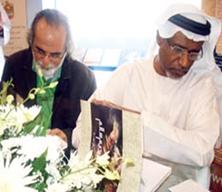 شهد جناح وزارة الثقافة والشباب وتنمية المجتمع في معرض الشارقة الدولي للكتاب حفل توقيع كتاب