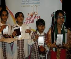 الطالبات الفائزات بجائزة جواز السفر الثقافي 2008