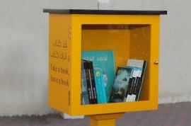 """ثقافة بلا حدود تطلق مبادرة """"خذ كتاب واترك كتاب"""""""