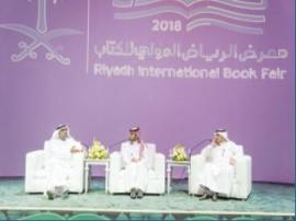 ضمن برنامج «جمعية الناشرين الإماراتيين» في معرض الرياض الدولي للكتاب «التوترات السياسية».. أزّمت إشكالية توزيع الكتاب في العالم العربي