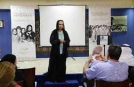 إضاءات على «موسوعة المرأة الإماراتية» في أمسية «رواق عوشة»